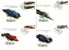 FDC USSR 1980 year - Racing Cars