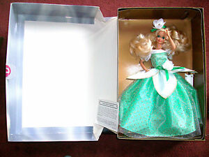1992 BLOSSOM BEAUTIFUL BARBIE Sears Special Limited Edition RARE