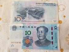 CHINA  2019    10  Yuan UNC     bankbiljetten   /   banknote op voorraad