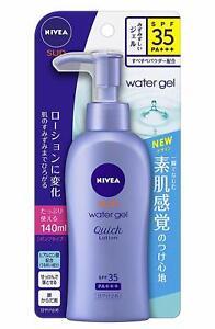 KAO NIVEA SUN Water Gel Sunscreen SPF35 PA+++ 140g Hyaluronic Japan import FS