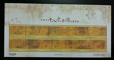 Taiwan Ancient Chinese Painting Eighteen Scholars Of T'ang 2007 (sheetlet) MNH