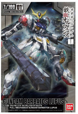 NEW Mobile Suit Gundam Iron-Blooded Orphans GUNDAM BARBATOS LUPUS 1/100 scale