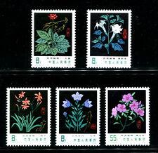CHINA PRC 1978 T30, Scott 1435-39 Medicinal Herbs 药用植物一  MNH