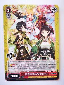 Sword art online Weiss Schwarz carte card 10th anniversary SAO/S71-067 C