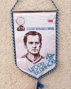 BELANOV Golden Ball USSR Dynamo Borussia Eintracht pennant wimpel