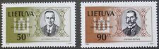 National day, signatories to 1918 declaration of independence stamps, 1998, MNH