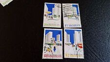 Hong Kong 1981 SG 402-405 viviendas públicas utilizado