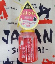 DAISO Three collagen formulations Moisturizing Essence Lotion 55ml JAPAN F/S