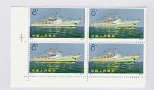 CHINA-STAMPS---10.07.1972---{N31..Steamboat}.......FINE-BLOCK-UNUSED