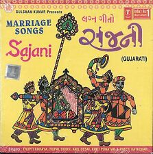 MARRIAGE SONGS - SAJANI - NEW GUJRATI SONGS CD
