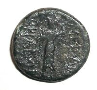 Unidentified Ancient Greek coin