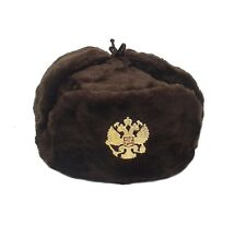 USHANKA Russian Winter Hat Military Style w/Imperial Eagle Crest Badge M BROWN
