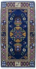 Navy Blue Floral Art Deco Hand Carved 3X6 Chinese Style Oriental Area Rug Carpet
