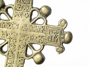 Antique Russian Cross Crucifix Pendant Scripture - UNIDENTIFIED Interesting !