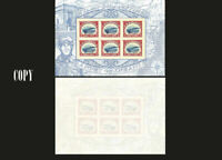 USA $2.00 Red & Blue, Non-Inverted Jenny Error Sheet  pane of six  COPY