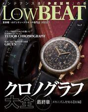 Low BEAT #7 CARTOPMOOK JAPAN Antique WATCH Book 2015