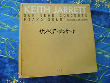 KEITH JARRET ♫SUN BEAR CONCERTS JAPAN PIANO SOLO WOW!   ♫RARE LP BOX TOP  #1A