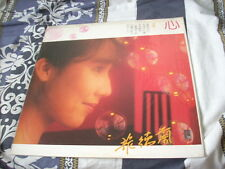 a941981 Teresa Cheung * Sealed * HK LP 張德蘭 愛情OK膠 心裡淚湧