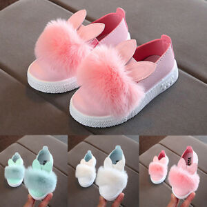 Child Kid Baby Fur Sneakers Girl Pom pom Bunny Soft Anti-slip Single Shoes Comfy