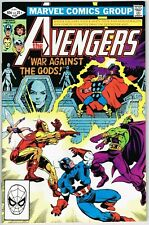 Avengers #220 (1963) - 9.4 NM *Death of Drax*