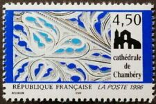 1996 FRANCE TIMBRE Y & T N° 3021 Neuf * * SANS CHARNIERE