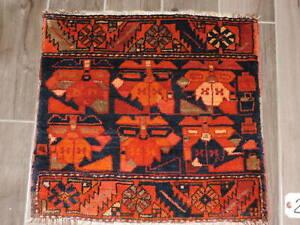 Antique Middle Eastern Wool Sampler Rug