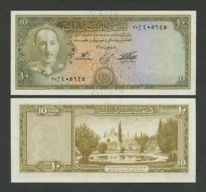 AFGHANISTAN  10 afghans 1336 1957  P30d  Uncirculated   World Paper Money