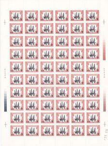 R2278, P.R.China Revenue Stamps, 2 Yuan, Full Sheet 60 pcs, 1988