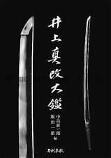 Shinkai Inoue Japanese Sword Katana Photo Collection Book