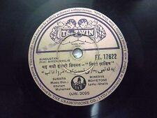 "MIRZA GHALIB GHULAM MOHAMMED BOLLYWOOD FT 17622 RARE 78 RPM RECORD 10"" INDIA VG+"