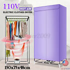 """US 110V Electric Clothes Dryer Kit 59"""" Heater Cloth Drying Machine Wardrobe"""