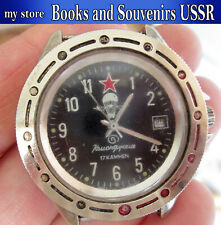 Vintage, commander's watch of the USSR-Russia, Special squad of airborne troops