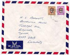 Uu17 1982 Golfo degli Emirati Arabi Uniti Sharjah Airmail copertura DEVON ENGLAND GB {samwells-covers}