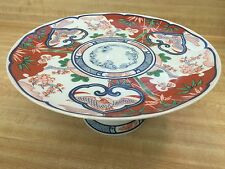 George Briard Heirloom Footed Cake Stand made in Japan Fine China Christmas Ww