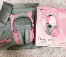 RAZER Kraken BT Kitty Edition Quartz Pink Wireless Gaming Headset Bluetooth 5.0!