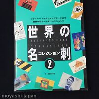 Business Card Around the World Collection Book Vol.2 | JAPAN Art Design meishi