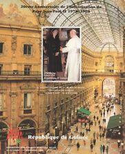 POPE JOHN PAUL II PRINCESS DIANA REPUBLIQUE DE GUINEE 1998 MNH STAMP SHEETLET