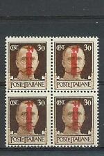 Italian Social 1944 Sassone# 492RO Republic block 4 MNH Italy CV 100 euro