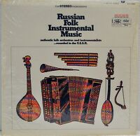 """Russian Folk Instrumental Music"" [Capitol Records DT10491] Vinyl LP"