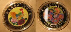 2005 MALAWI year of ROOSTER (Gold & Silver Plated) $50 K PROOF(PP) large coin wi