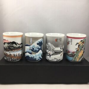 SET of 4 Japanese Porcelain Sushi Tea Cup Yunomi Hiroshige Tokaido Made in Japan
