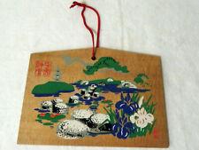 Vintage Japanese EMA Shrine Lucky Prayer Board Irises Pond Scenery