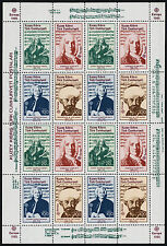 Turkish Republic of Northern Cyprus 169a Sheet MNH Famous People