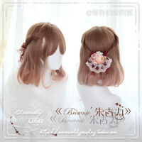 Sweet Cute Lolita Harajuku Brownie Gradient Wig Gothic Short Curly Daily Hair