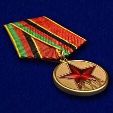 "USSR AWARD ORDER МЕДАЛЬ- ""25 years of withdrawal of troops from Afghanistan"""