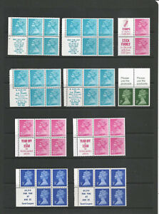 GB QEII MACHIN BOOKLET PANES PERF & GUM VARIANTS TO IDENTIFY MNH 2 SCANS
