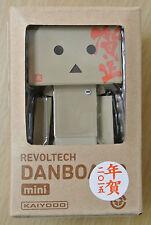Yotsuba Revoltech Danboard Mini Danbo Japan JP New Year 2015 Limited