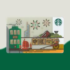 STARBUCKS 2021 LIMITED EDITION VINTAGE HONG KONG CENTRAL GIFT CARD - NO VALUE
