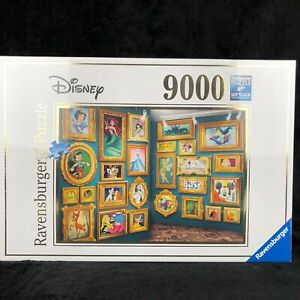 NEW RARE Retired Ravensburger Disney Museum 9000 Piece Massive Jigsaw Puzzle