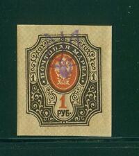 STEMMA - COAT UKRAINE 1918 Russian Overprint Common Stamp 1r Imp. Kiev